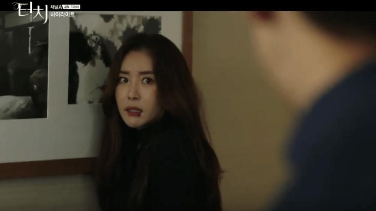 Han Eun Jung drama touch
