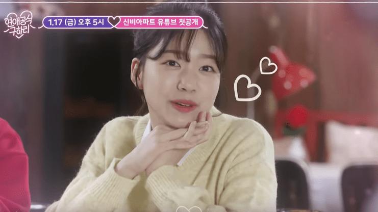 Hearts And Hari web drama Korean 2020