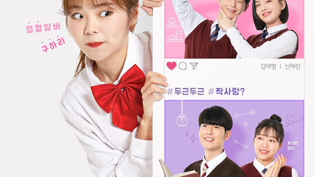 Hearts and hari web drama Korean tooniverse 2020