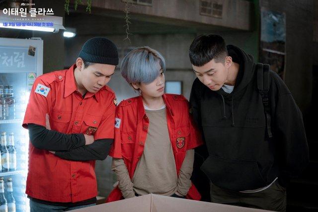 Itaewon Class Business Drama 2020