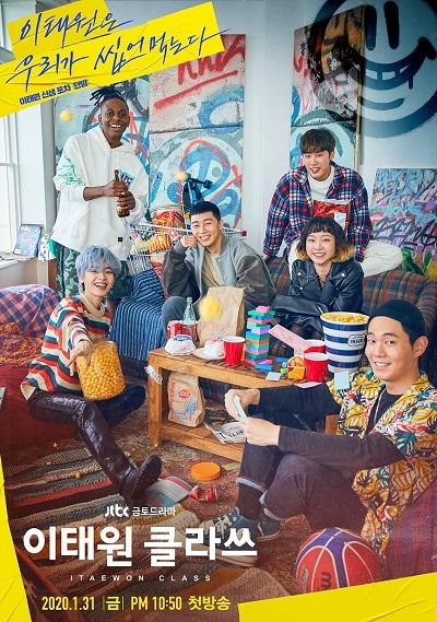 Itaewon Class poster 2020 Korean drama