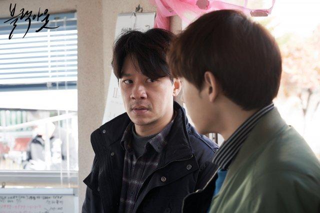 Jung sang hoon blackout drama stage
