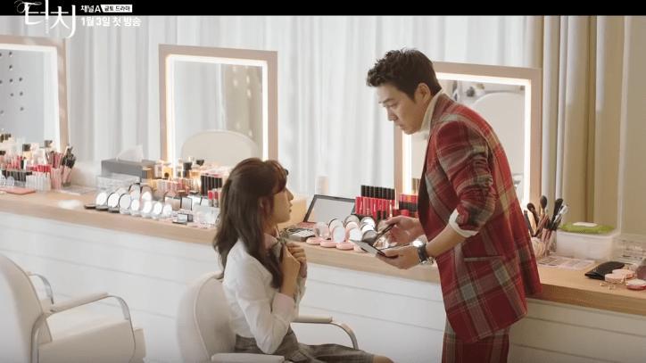 Kim Bo Ra and Joo Sang Wook drama 2020 touch