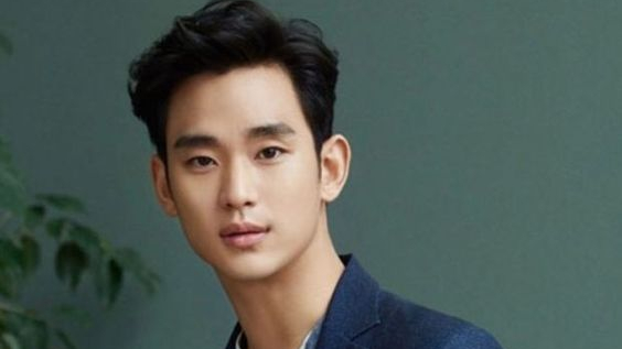 Kim Soo Hyun crash landing on you cameo appearance