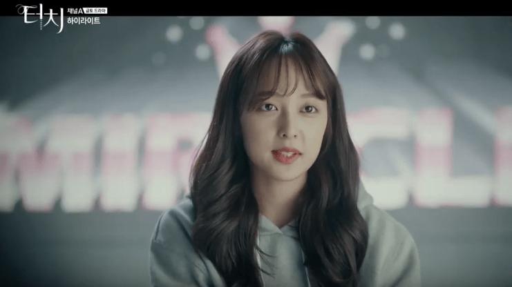 Korean drama touch Kim Bo Ra
