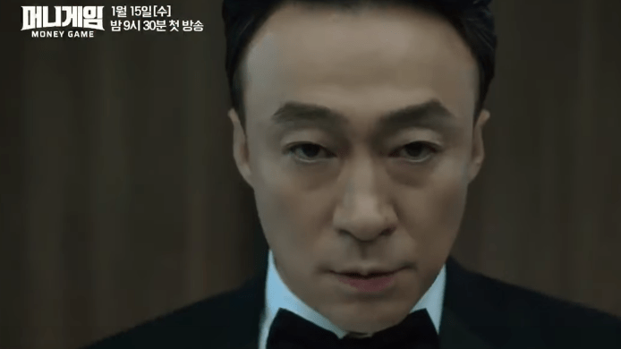 Lee Sung Min money game drama 2020