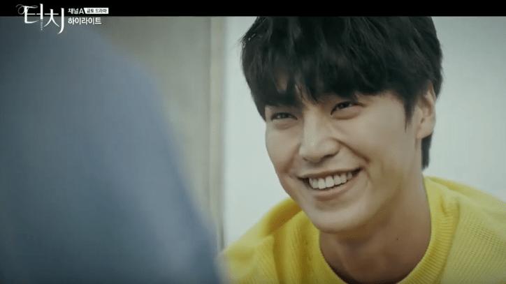 Lee tae Hwan Drama Touch 2020