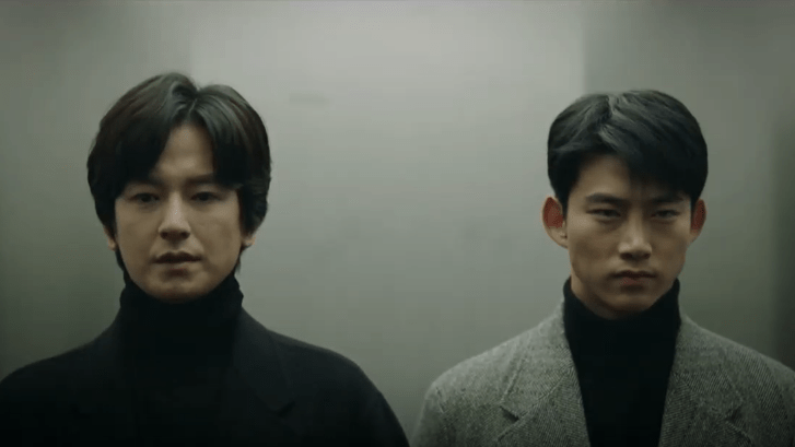Lim Ju Hwan and 2 pm Taecyeon drama the game towards zero