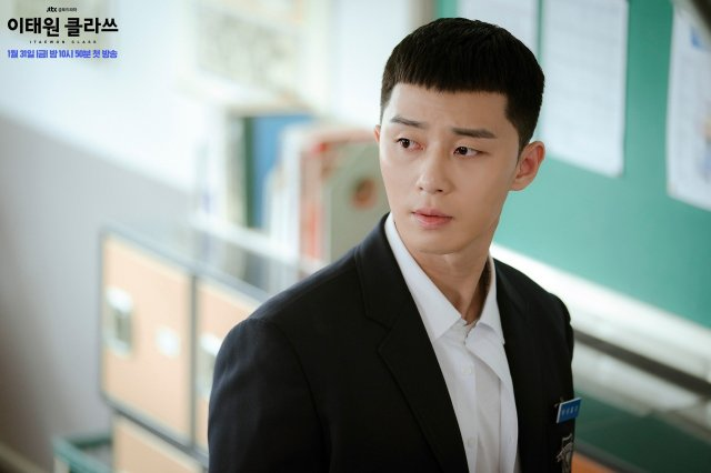 Paerk Seo Joon In High School dress Korean drama Itaewon Class 2020