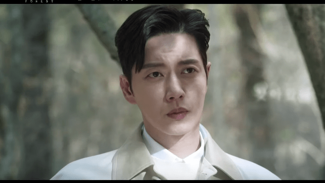 Park hae Jin Korean drama forest 2020