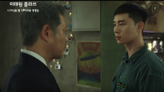 park Seo Joon Revenge drama itaewon class