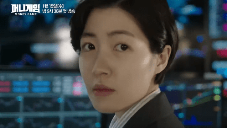 Shim Eun Kyung kdrama money game 2020