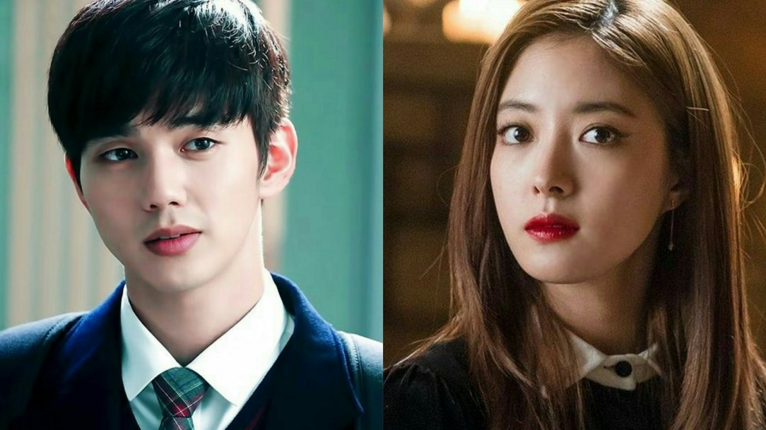 yoo seung ho and lee se young kdrama memorist 2020