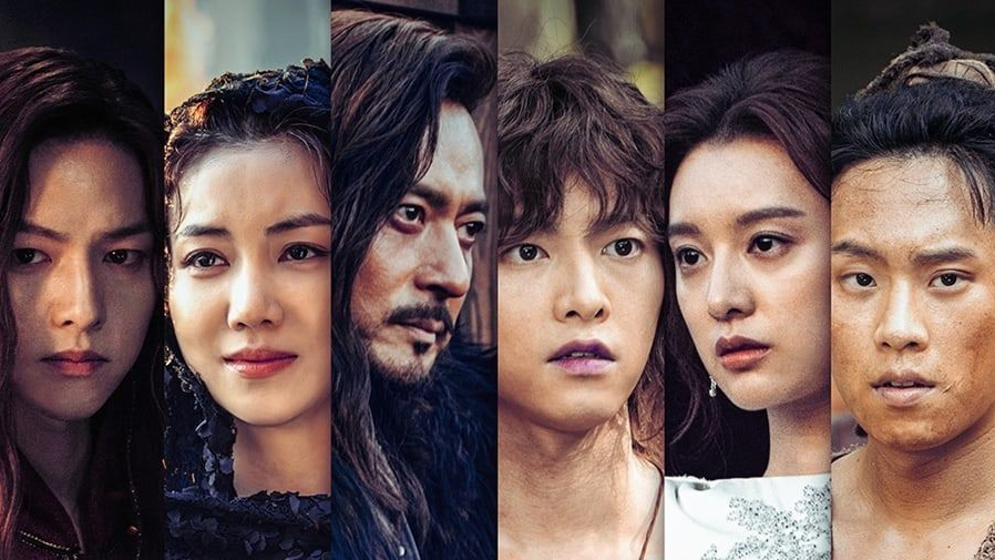arthdal chronicles second season