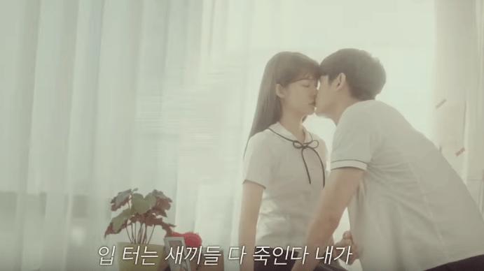 ending again high school kiss scene
