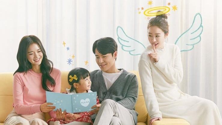 Hi bye Mama korean drama february 2020