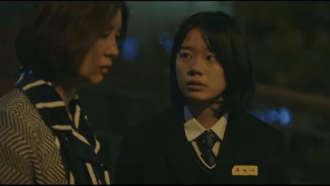 hi dracula korea drama festta