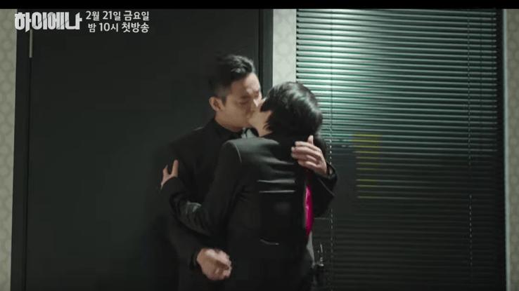 Hyena drama Joo Ji Hoon and Kim Hye Soo Kiss scene
