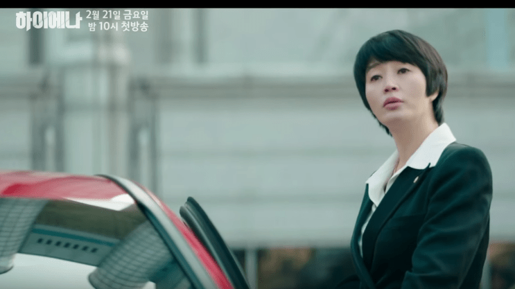 Hyena Korean drama Kim Hye Soo