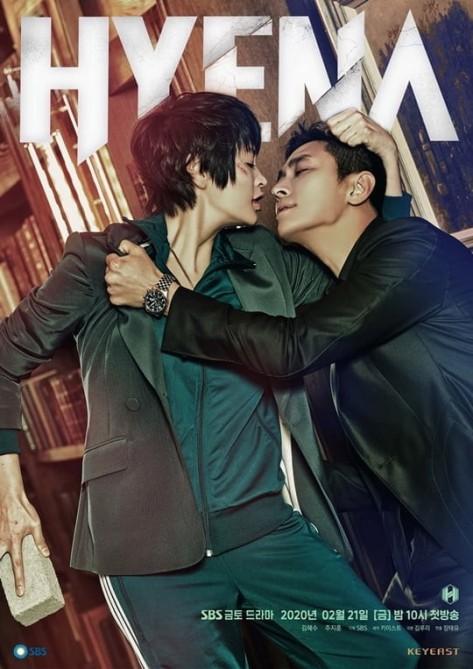 Hyena Korean Drama poster 2020