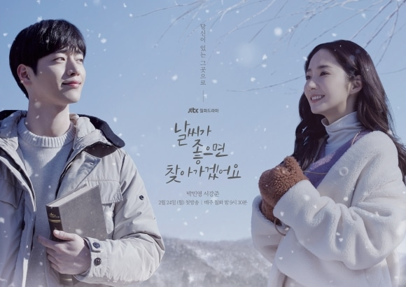 If The Weather Is Good Ill Find You Korean drama february 2020
