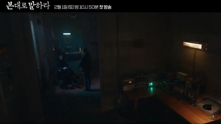 Jang Hyuk And Choi Soo Young Tell Me What You Saw drama