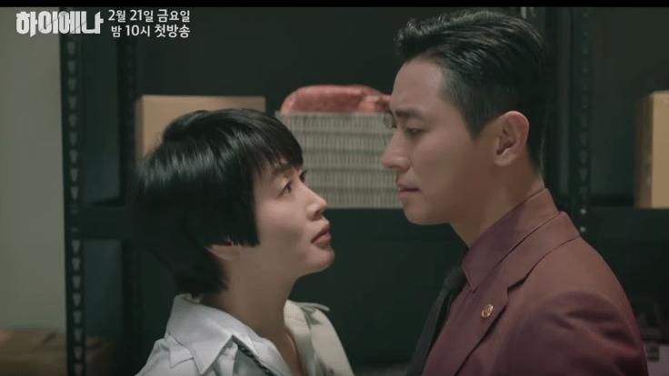 Joo Ji Hoon Kim Hye Soo legal romance drama hyena