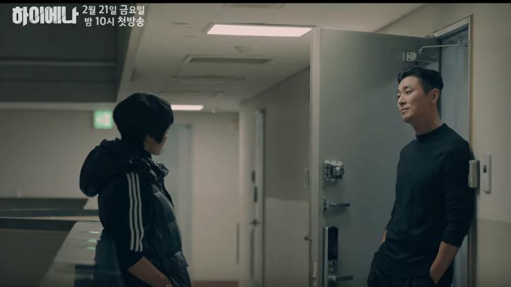 kdrama hyena 2020 Joo Ji Hoon