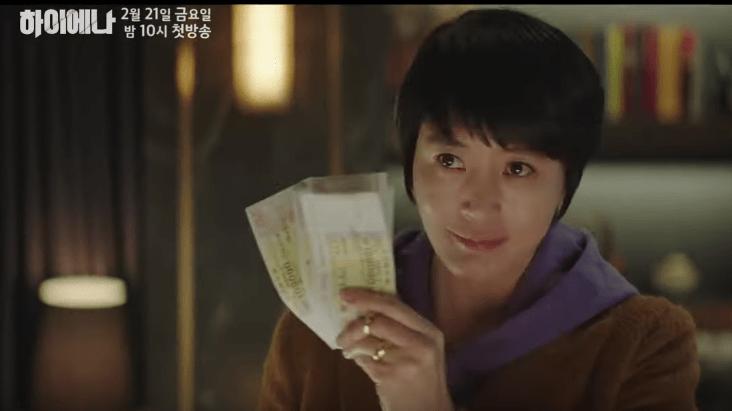 Kdrama Hyena Kim Hye Soo
