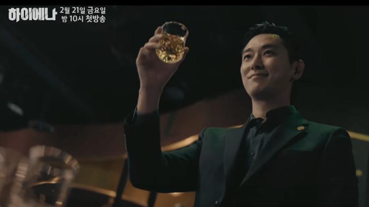 Kdrama Joo Ji Hoon