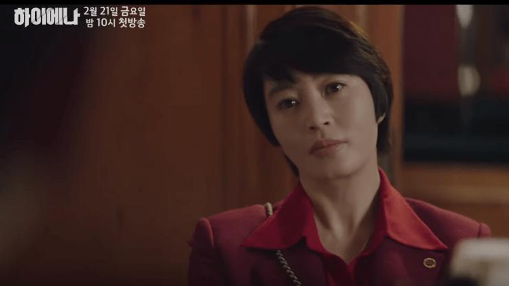 Kim Hye Soo Korean drama Hyena