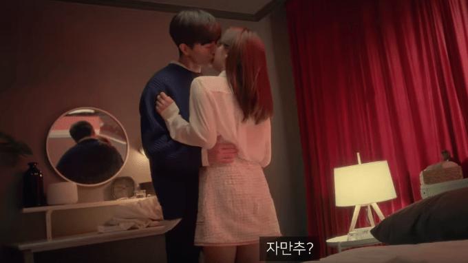 kiss scene with senior web drama korean ending again
