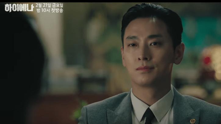 Korean drama Hyena Joo Ji Hoon