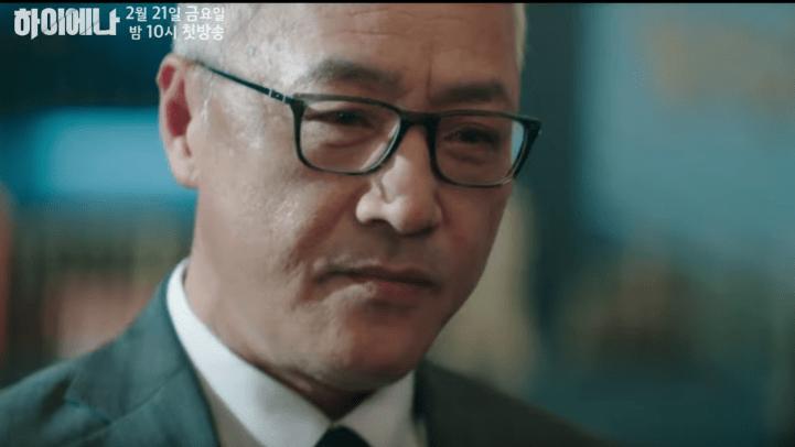 Lee Gyoung Young drama Hyena
