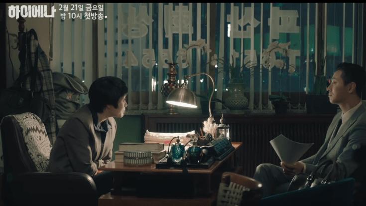 New law korean drama 2020 Hyena
