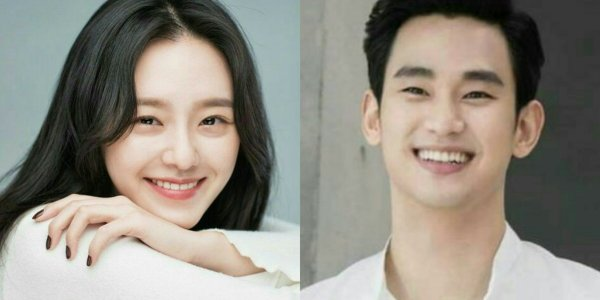 park gyu young and kim soo hyun for psycho but it's okay 2020