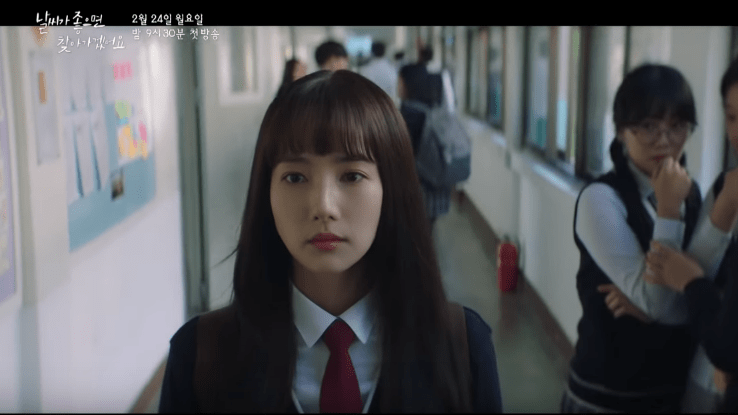 Park Min Young High School scene in I'll Go To You If ThE Weather is nice 2020
