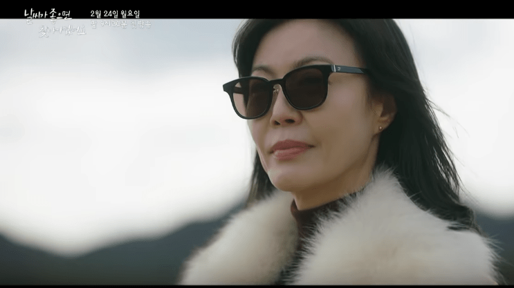 Park Min Young'sMother in Korean drama when the weather is nice