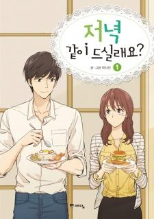 shall we have dinner together webtoon
