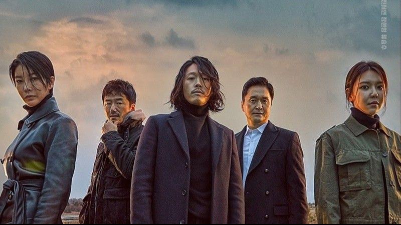 Tell Me What You Saw Korean drama february 2020