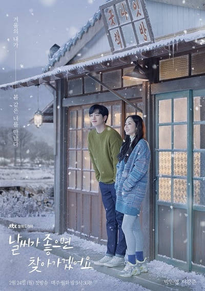 When The Weather Is Nice Korean drama 2020 poster