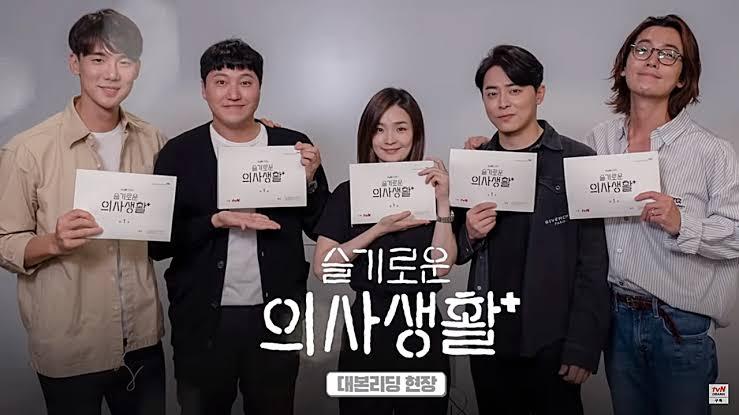 wise doctor's life Korean drama february 2020