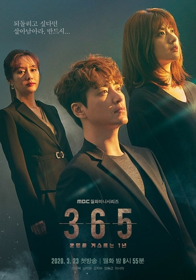 365 One Year Against Destiny Korean drama poster 2020