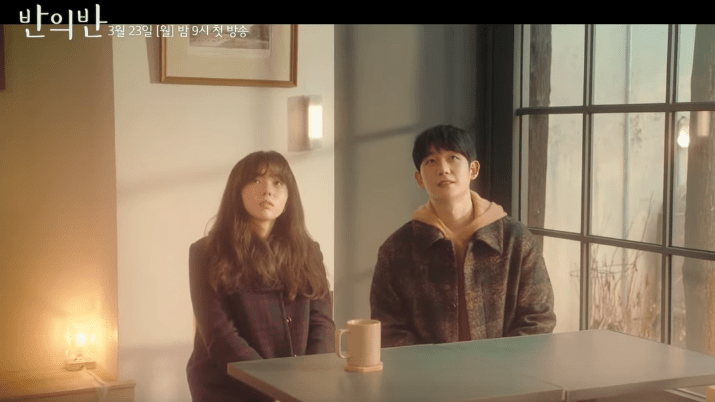 A Pice Of Your Mind 2020 Chae Soo Bin and Jung Hae In