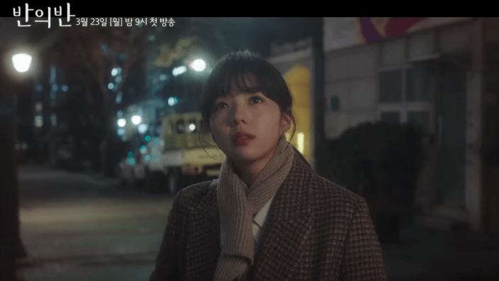 Chae Soo Bin Korean drama A Piece Of Your Mind