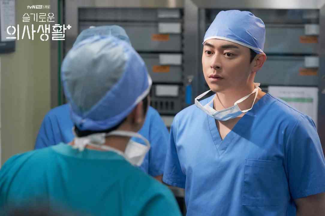 hospital playlist jo jung suk