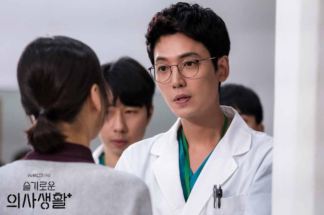 Hospital Playlist jung kyung ho