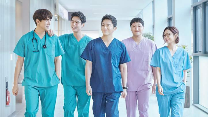 Hospital Playlist Poster korean drama March 2020