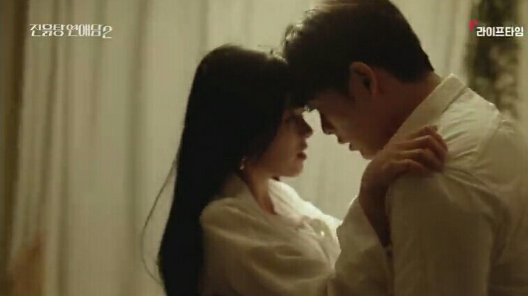how to get your ex back 2 kiss scene web drama