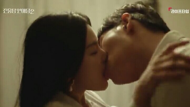 how to get your ex back 2 web drama kiss scenes